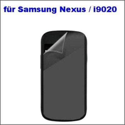 Samsung Galaxy Nexus S i9020 Displayschutzfolie ( Matt )